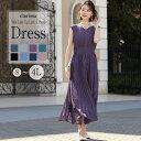 【30%OFFクーポン配布中】レース プリーツスカート 結婚式 ワンピース パーティードレス ワンピースドレス パーティー…