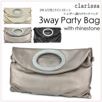 包方袋水钻皮革离合器挎包 3 方式婚礼党集的女士青铜色黑色金克拉