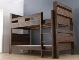 【送料無料】 2段ベッド シングル フレームのみ 分割 子供部屋 大人 大人用 安心 安全 転落防止