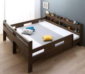 【送料無料】 2段ベッド シングル マットレス付き 分割 子供部屋 大人 大人用 安心 安全 転落防止