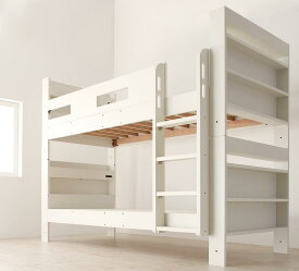 【送料無料】 2段ベッド セミシングル フレームのみ 分割 子供部屋 大人 大人用 安心 安全 転落防止