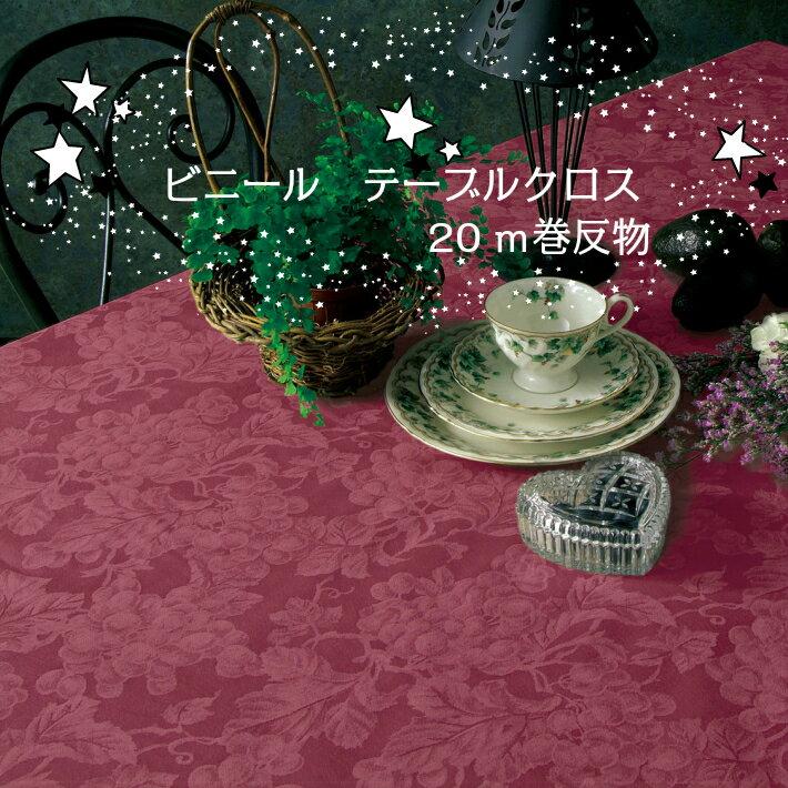 【切り売り10cm】在庫限りの人気商品 テーブルクロス ビニール ギンガムなど 130cmm幅