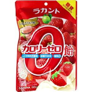 ※ラカント カロリーゼロ飴 いちごミルク味 60g