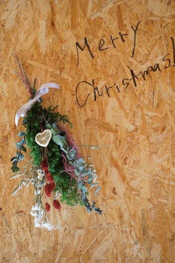 ハートのレモン入りクリスマスオーナメントキット