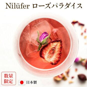 五感で楽しむオーガニック・オリジナルハーブティー【瀬戸内レモン&カモミール】送料無料|