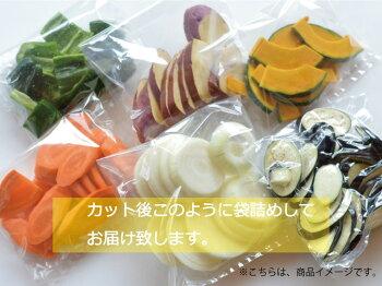 BBQに合う野菜M【4〜6人前/カットタイプ】