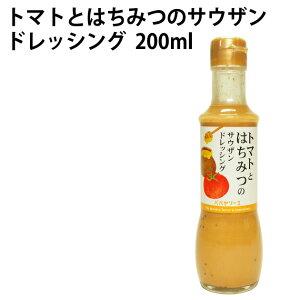 大洋産業(株) トマトとはちみつのサウザンドレッシング 化学調味料不使用 1本