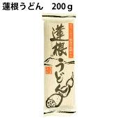 蓮根うどん200g×5袋