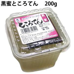 黒蜜ところてん 200g×12個 国内産天草を使用黒蜜付き