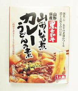 タスクフーズ 山形 芋煮 カレーうどんの素 250g (1人前)5パック袋