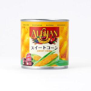 アリサン スイートコーン缶 340g (245g) 8パック