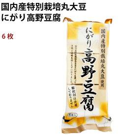 ムソー 国産特別栽培丸大豆 高野豆腐 6枚 5袋