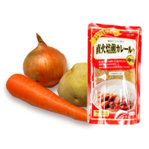 手づくりカレーセット 基本野菜+直火焙煎カレールゥ中辛 基本野菜セット+ルゥ1袋