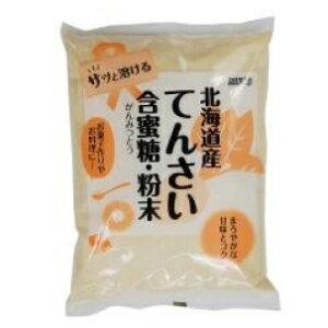 ムソー てんさい 含蜜糖 北海道産 粉末 500g 6袋