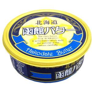 函館牛乳 北海道函館バター 200g×5缶 北海道産生乳使用
