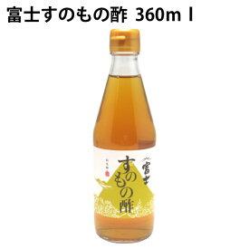 飯尾醸造 富士すのもの酢 京都産富士酢使用 360ml 6本
