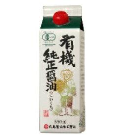 マルシマ 有機純正醤油 有機原料使用 紙パック 550ml 4本