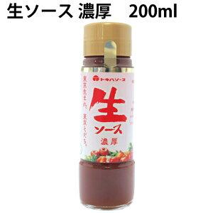 トキハ 生ソース 濃厚 200ml 3本