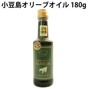 ヤマヒサ 小豆島オリーブオイル 180g 1本