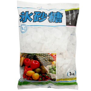 クリスタル氷糖 氷砂糖 1kg 2袋