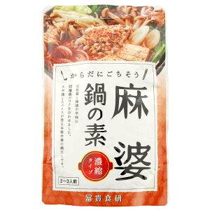 冨貴食研 麻婆鍋の素 150g 4袋