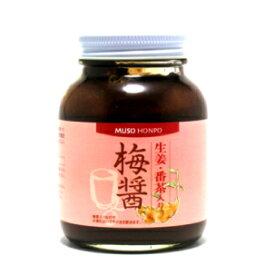 無双本舗 梅干し番茶 生姜 番茶入り梅醤 国産生姜使用 250g 3瓶