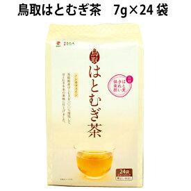 ゼンヤクノー はとむぎ茶 鳥取県産はとむぎ使用 24袋 3箱