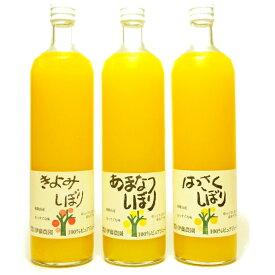 和歌山伊藤農園100%ピュアジュース3本セット 甘夏、清見、はっさく 各750ml×1本