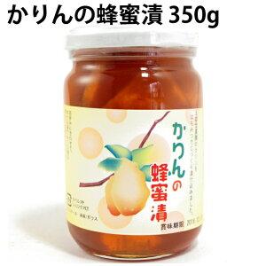 王隠堂農園 かりんの蜂蜜漬 350g 2本