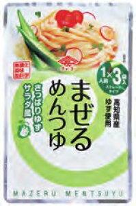 チョーコー まぜるめんつゆ さっぱりゆずサラダ風 30g×3 【春夏】 10パック