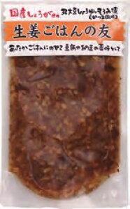 マルアイ 食品 生姜ごはんの友 100g 8パック