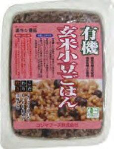 コジマフーズ 有機玄米小豆ごはん 160g 20パック