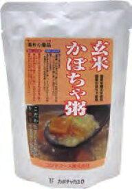 コジマフーズ 玄米かぼちゃ粥 200g 20パック