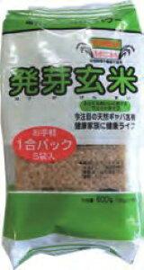 アジテックファインフーズ 特別栽培米 発芽玄米 120g×5 3個