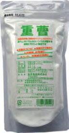 桜井食品 重曹 300g 10個