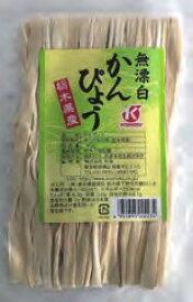 恒食 栃木県産無漂白かんぴょう 40g 6個