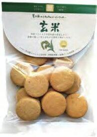 茎工房 ナチュラルビーガンクッキー玄米 80g 6個
