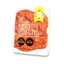 【ごろごろチキンキーマカレー 中辛 180g×5パック 】岡山県産親鶏肉使用【送料無料】