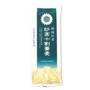 嶺村製麺所 妙高 十割蕎麦 200g 4袋 妙高産原料100%のつなぎを使用しない十割蕎麦