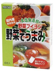 ムソー野菜でうまみ〈食塩無添加〉 3.5×6袋入り 8個