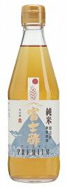 飯尾醸造富士酢プレミアム 360ml 2個