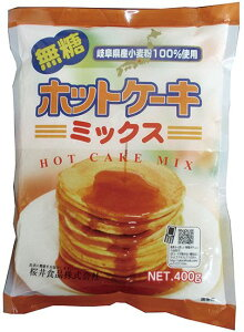 桜井ホットケーキミックス・無糖 400g 6個
