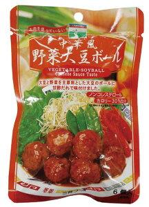 三育中華風野菜大豆ボール 100g 12個