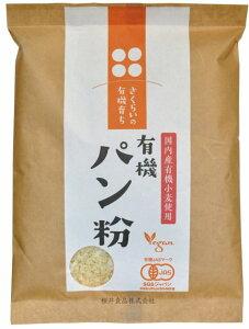 桜井有機育ち・パン粉 100g 12個