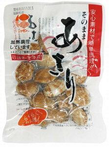 日本鮮食そのままあさり 100g 8個