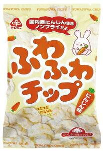 サンコーふわふわチップ にんじん味 20g 12個