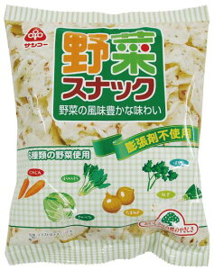 サンコー野菜スナック 55g 12個