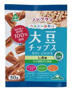 サンコー大豆チップスしお味 50g 11個