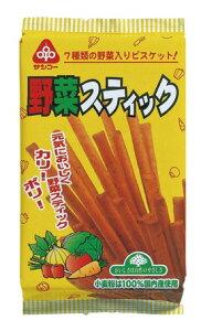 サンコー野菜スティック 120g 10個