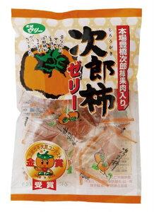 光陽次郎柿ゼリー 120g 8個